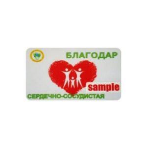 Card-Cardiovascolare