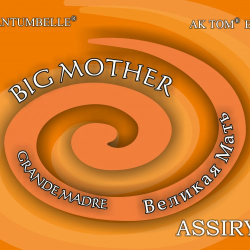 big_mother-arancio